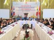 Vietnam, Laos, Cambodia, Myanmar share budget overseeing experience