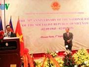 Cambodia admires Vietnam's development