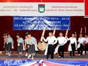 Lao-Vietnamese bilingual school begins new academic year