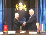 Ho Chi Minh City, Budapest establish friendship cooperation