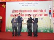 Bac Ninh industrial park welcomes high FDI inflow