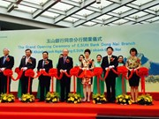 Taiwanese bank comes to Vietnam