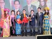 Vietnamese-Thai business association's second congress opens