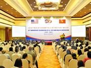 Celebration spotlights Vietnam-US health links