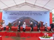 Work starts on Yen Vien railway logistics centre