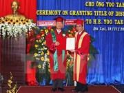 Former RoK ambassador awarded Honorary Professor title