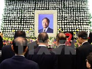 Condolences offered over decease of former RoK President