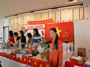 Vietnam attends international charity Bazaar