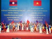 Vietnam-Laos friendship exchange programme held in Quang Nam