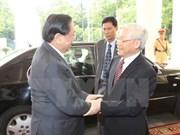 Vietnam congratulates Laos on 40th National Day