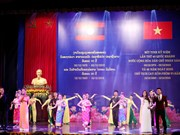 Grand meeting marks Laos' National Day