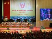 Ninth National Patriotic Emulation Congress opens in Hanoi