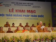 National Buddhism dissemination seminar wraps up