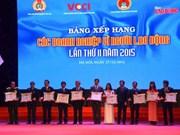 Outstanding employers in 2015 honoured