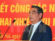Preparations for 12th Party Congress on schedule