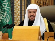 Saudi Arabian legislator to visit Vietnam