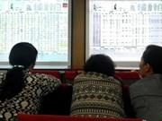 Vietnamese stocks surge, led by energy