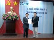 Hi-tech innovation centre for HCM City