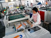 Industrial firms in need of uniting to compete at home