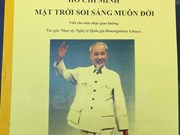 Lao musician writes about President Ho Chi Minh