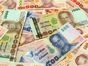 Thai economy to grow below three percent this year
