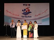 Viet Nam News marks 25 years of development