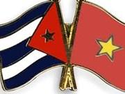 Agribank, Cuba seek credit cooperation