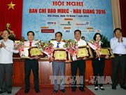 MDEC 2016 raises big fund for social welfare in Mekong Delta