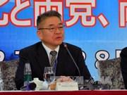Communist parties of Vietnam, Japan hold theory exchange