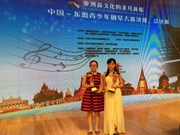 Vietnam clinches four first prizes at piano contest