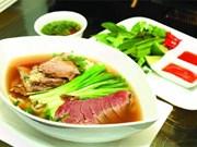 Vietnamese cuisine introduced in Beijing