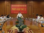 Judicial reform committee looks towards better activities