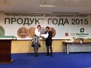 Vietnamese milk brand wins international gold prizes