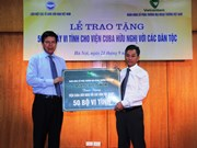 Vietnam supports Cuba in human resource training
