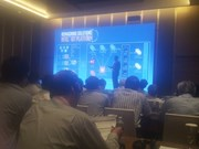 More than 70 firms attend Internet of Things summit