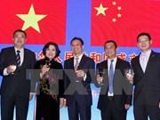 Chinese embassy celebrates nation's 66th founding anniversary
