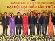 Central agencies' 12th Party Congress concludes