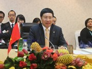 Deputy PM attends Mekong-Japan, Mekong-RoK foreign ministers' meetings
