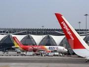 """VietJet Air offers """"golden"""" deals"""