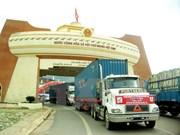 Cross-border trade hoped to reach 30 billion USD this year