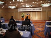 Gifu-Vietnam Friendship Association established