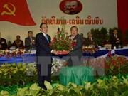 New top leaders of Laos named
