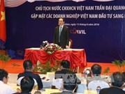 President Tran Dai Quang busy in Laos