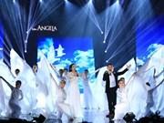 Outdoor music gala to mark HCMC's anniversary