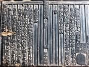 Ha Tinh: Rare woodblocks to be preserved