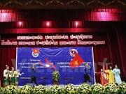 Vietnamese, Lao youths promote start-up spirit