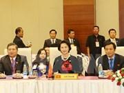 Three Vietnamese-sponsored resolutions adopted at AIPA 37