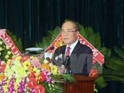 Khanh Hoa convenes Party Congress for 2015-2020