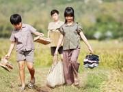 Vietnam film festival to be held in HCM City