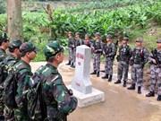 Vietnam, Laos reinforce cooperation in border security